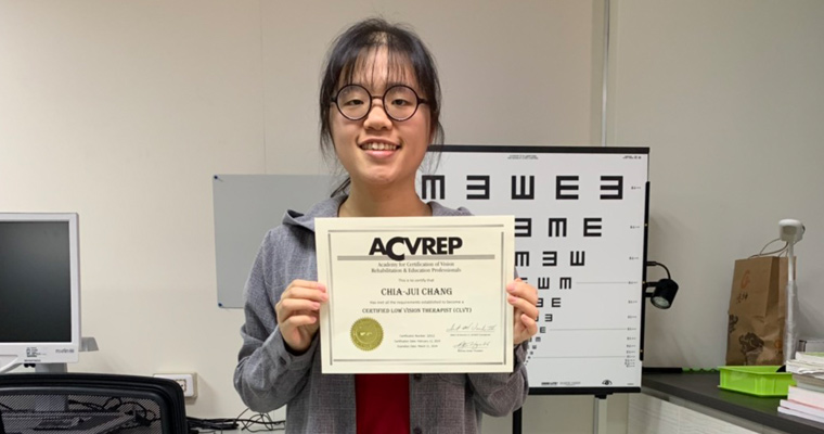 Chia-Jui Chang is the latest Certified Low Vision Therapist in Taiwan who took online classes in UMass Boston's Vision Studies Program
